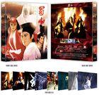 蜀山 - 新蜀山劍俠 (Blu-ray) (限定版) (韓国版)