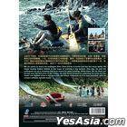 一出好戏 (2018) (DVD) (马来西亚版)