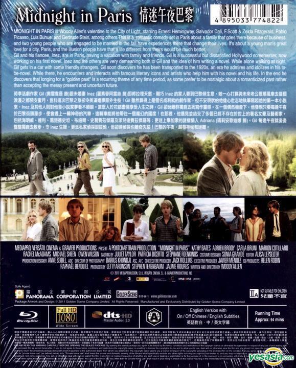 Yesasia Midnight In Paris 2011 Blu Ray Hong Kong Version Blu Ray Owen Wilson Rachel Mcadams Panorama Hk Western World Movies Videos Free Shipping North America Site