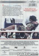Thirst (DVD) (US Version)