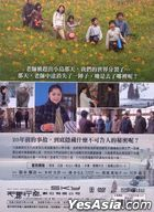 A Chorus Of Angels (2013) (DVD) (Taiwan Version)