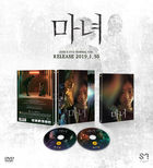The Witch: Part 1. The Subversion (DVD) (2-Disc) (Korea Version)