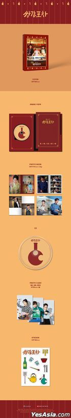 Mystic Pop-up Bar OST (JTBC TV Drama)