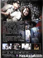 Nessun Dorma (2016) (DVD) (Taiwan Version)