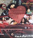 走佬花嫁殺人事件 (Blu-ray) (中英文字幕) (香港版)