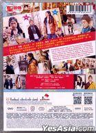 Saint Young Men Season 2 (2019) (DVD) (English Subtitled) (Hong Kong Version)
