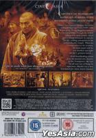 新少林寺 (DVD) (UK版)