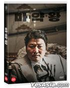 The Drug King (2DVD) (Korea Version)