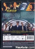 Europe Raiders (2018) (DVD) (Hong Kong Version)
