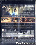 Legend of the Demon Cat (2017) (4K Ultra HD Blu-ray) (Hong Kong Version)