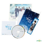 You Who Came From The Stars (DVD) (13-Disc) (Director's Edition) (English Subtitled) (SBS TV Drama) (Korea Version) + Gift Pack