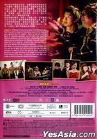 吉星高照 2015 (DVD) (香港版)