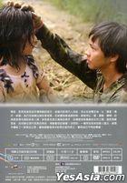 Yes, Sir! 7 (2016) (DVD) (Taiwan Version)