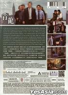 Revenge Of The Green Dragons (2014) (DVD) (Hong Kong Version)