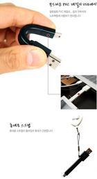 Mini USB Cable - Black