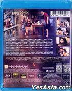 How Long Will I Love U (2018) (Blu-ray) (English Subtitled) (Hong Kong Version)