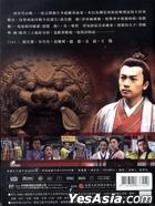 拍案驚奇 (DVD) (下) (完) (台湾版)