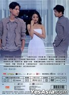 Go Lala Go II (2015) (DVD) (English Subtitled) (Hong Kong Version)
