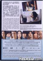 Last Letter (2018) (DVD) (English Subtitled) (Hong Kong Version)