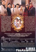 Hotel Deluxe (2013) (DVD) (Hong Kong Version)