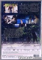 Sweet Sixteen (2016) (DVD) (English Subtitled) (Hong Kong Version)