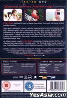 I'm A Cyborg, But That's OK (2006) (DVD) (UK Version)