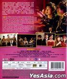 吉星高照 2015 (Blu-ray) (香港版)