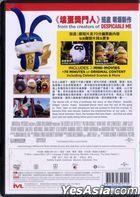 The Secret Life of Pets 2 (DVD) (Hong Kong Version)