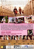 Bunny Drop (2011) (DVD) (Thailand Version)