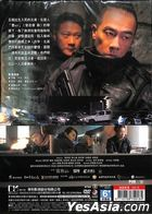 Golden Job (2018) (DVD) (Taiwan Version)