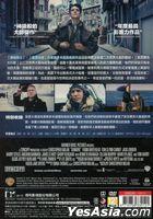 Dunkirk (2017) (DVD) (2-Disc Edition) (Taiwan Version)