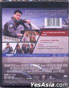 Top Gun (1986) (4K Ultra HD Remastered Edition) (Hong Kong Version)