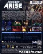 Ghost In The Shell Arise Border: 4 Ghost Stands Alone (Blu-ray) (English Subtitled) (Hong Kong Version)