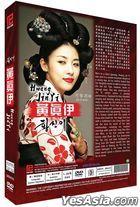 黄真伊 (2006) (DVD) (1-24集) (完) (韩/国语配音) (中英文字幕) (KBS剧集) (新加坡版)