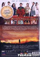 Shadows Of Love (2012) (DVD) (Malaysia Version)