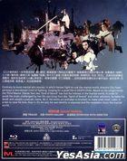 Death Duel (1977) (Blu-ray) (Hong Kong Version)