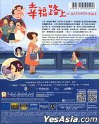 On Happiness Road (2017) (Blu-ray) (Hong Kong Version)