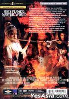 Holy Flame of the Martial World (1983) (DVD) (US Version)