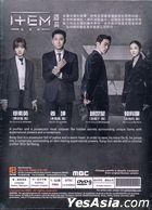 Item (2019) (DVD) (Ep.1-32) (End) (Multi-audio) (English Subtitled) (MBC TV Drama) (Singapore Version)