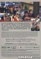 Haeundae (DVD) (English Subtitled) (Hong Kong Version)