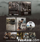 The Battle of Jangsari (Blu-ray) (Normal Edition) (Korea Version)