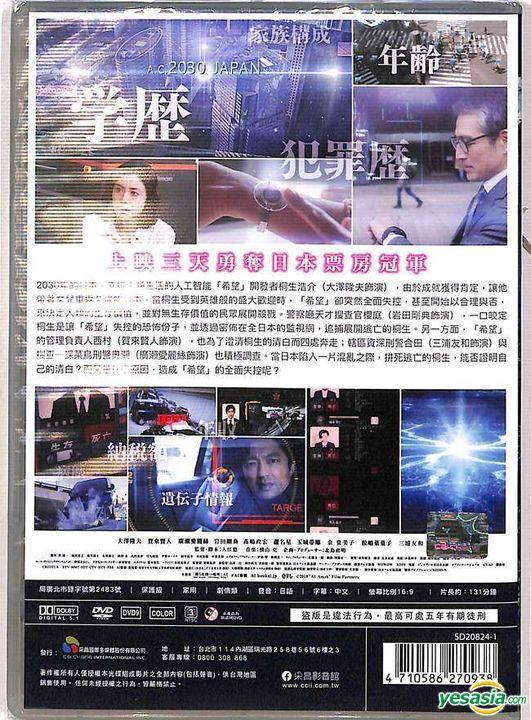 amok dvd shrinker 日本 語