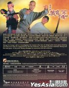 Last Hero in China (1993) (Blu-ray) (Remastered Edition) (Hong Kong Version)