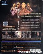 新少林寺 (Blu-ray) (台湾版)