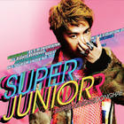 Super Junior Vol. 5 - Mr. Simple (Type A)