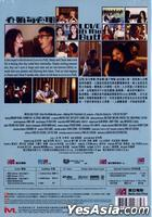 Love In The Buff (2012) (DVD) (Hong Kong Version)