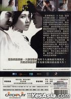 White Night (DVD) (English Subtitled) (Hong Kong Version)