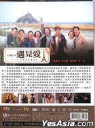 The Package (2017) (DVD) (Ep. 1-12) (End) (Multi-audio) (JTBC TV Drama) (Taiwan Version)