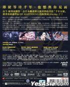 Millennium Actress (Blu-ray) (Taiwan Version)