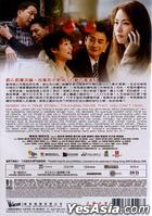 Golden Brother (2014) (DVD) (Hong Kong Version)